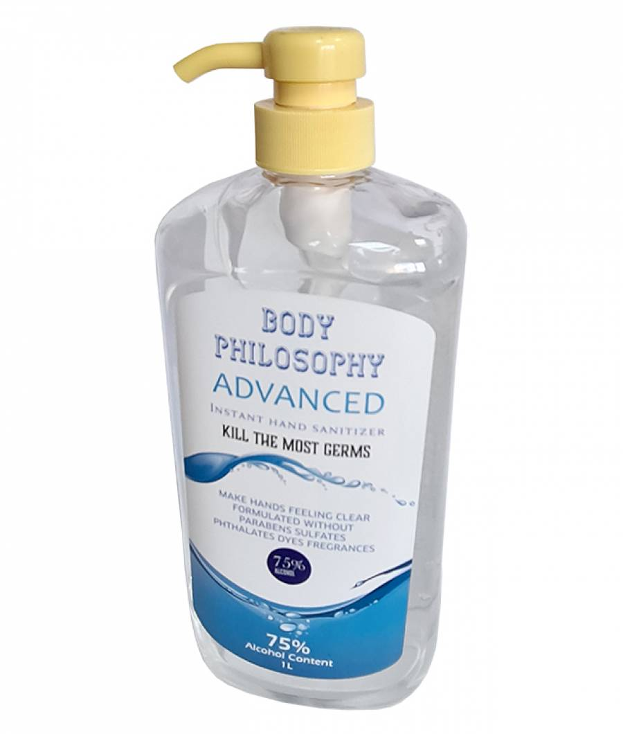 Gel antibacterian ptr maini 1000ml concentratie alcool etilic 75%